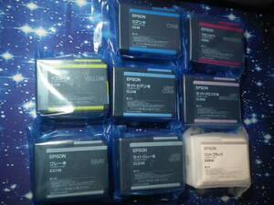 エプソン EPSON 純正インクカートリッジIC48シリーズ(8色1組)①