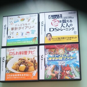 DSソフトまとめ売り Nintendo