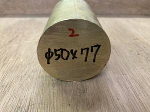 Φ50×77mm ② □ 真鍮丸棒 C3604 カドミレス 黄銅 金属材料 端材 残材 DIY ハンドメイド