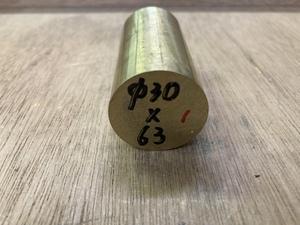 Φ30×63mm ① □ 真鍮丸棒 C3604 カドミレス 黄銅 金属材料 端材 残材 DIY ハンドメイド