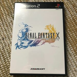PS2 ファイナルファンタジー10 ファイナルファンタジーX