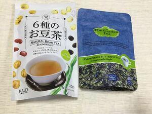 カルディ限定 オンラインショップ在庫なしのガーデンティーレモングラスバタフライピー、6種のお豆茶