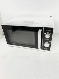 電子レンジ★Denkyo DR-M2016F