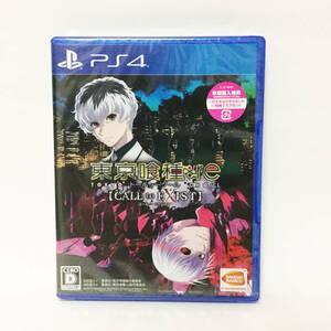 東京喰種トーキョーグール:re PS4 新品 未開封 アクション