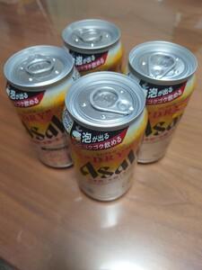 アサヒスーパードライ生ジョッキ缶4缶