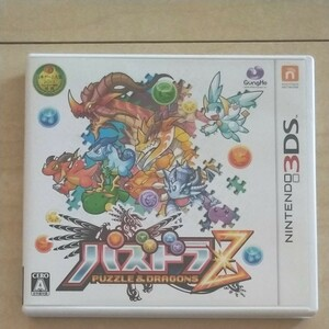 パズドラZ 任天堂3DS ニンテンドー3DSソフト
