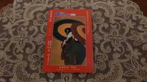 【未使用】SFメトロカード1000円 山種美術館特別展・美人画の誕生