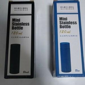 ミニステンレスボトル 0.12L 2個セット ステンレスボトル 水筒 携帯用