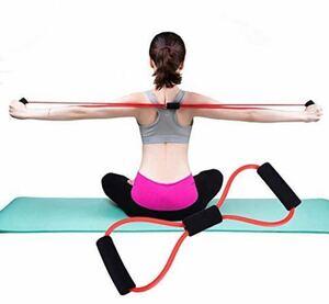 マルチチューブ エクササイズチューブ トレーニングチューブ 8字タイプ 弾性 ゴムチューブ ストレス消解 ダイエットヨガ 男女兼用