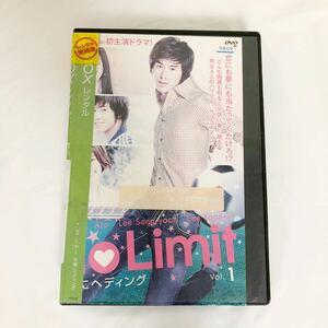 No Limit 地面にヘディング 全8枚 第1話~最終話 レンタル落ち 全巻セット DVD 韓国ドラマ