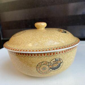名陶硬質陶器 名古屋製陶所 蓋付き陶器