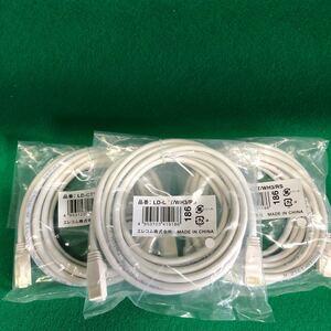 爪折れ防止 LANケーブル 3m/簡易パッケージ仕様 (ホワイト)