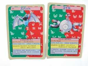 ポケモン カード トップサン No.081 コイル 裏面 青 Magnemite & No.041 ズバット 裏面 青 Pokemon ポケットモンスター Zubat 希少 レア