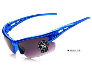 青色 割れない スポーツサングラス UV400夜視鏡☆サイクリング ランニング アウトドア