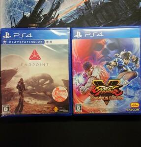 PS4ソフト Farpoint (VR専用)、SF5チャンピオンエディション。