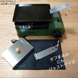 極厚鉄板 3.2㍉ 5点set イワタニ カセットコンロ タフまるjr キャンプ オーブントースター イワタニ カ