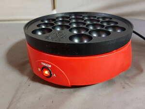 山善 たこ焼き器 SOP-650(R)