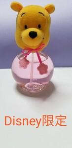 【Disney】ディズニー くまのプーさん オーデコロン 香水