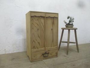 ユL931◆H63,5cm◆アンティーク◆ナチュラルな木味の古い木製収納棚◆飾り棚ケースブックラック古家具レトロインテリアA飯