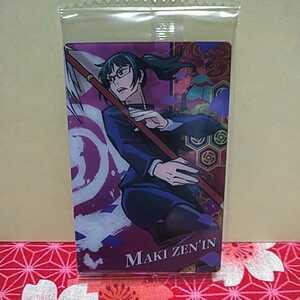呪術廻戦 ウエハース2 ウエハースカード キャラクターカード No.04 キャラクターカードR 禪院真希 真希 禪院