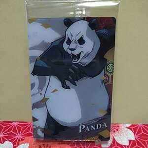 呪術廻戦 ウエハース2 ウエハースカード キャラクターカードR キャラクターカード 06 パンダ パンダ先輩
