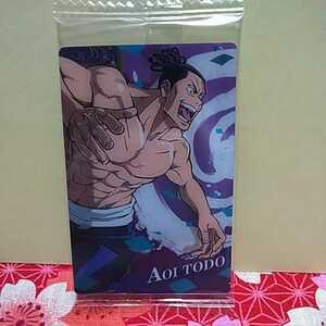 呪術廻戦 ウエハース2 ウエハースカード キャラクターカードR キャラクターカード 07 東堂葵 東堂 葵 あおい