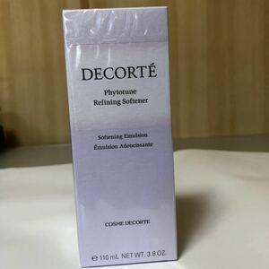 コスメデコルテ フィトチューン リファイニング ソフナー110mL乳液 新品 未開封品 未使用品