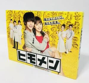 美品★特典付き ヒモメン Blu-ray BOX〈5枚組〉