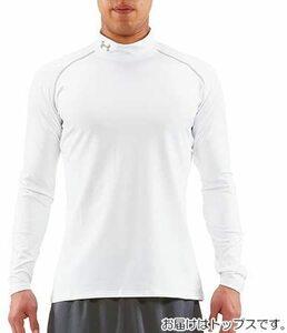 ◎美品 アンダーアーマー コールドギア 長袖 コンプレッションシャツ XL フィッティドLSモック ホワイト