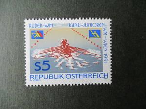 少年カヌー世界選手権大会記念 1種完 未使用 1991年 オーストリア共和国 VF/NH