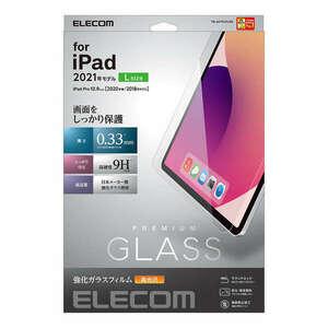 iPad Pro 12.9インチ 第5世代(2021) 対応 液晶保護ガラスフィルム なめらかな指滑りを実現するリアルガラスを採用: TB-A21PLFLGG