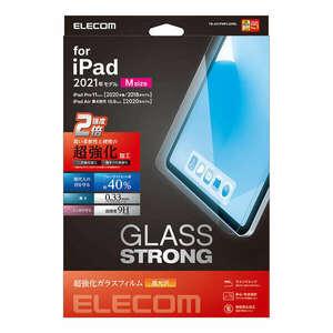 iPad Pro 11インチ 第3世代(2021) 対応 液晶保護ガラスフィルム 高硬度ガラスを更に強化した、ブルーライトカット仕様: TB-A21PMFLGHBL