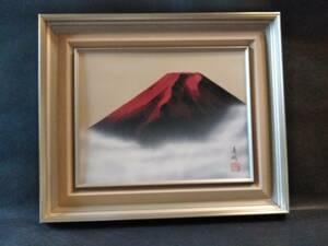 赤富士  日本画 絵画 ガラス入り額
