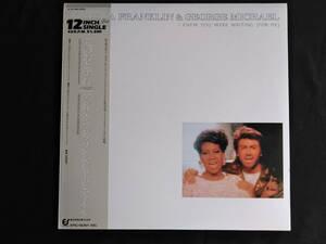 12inch盤 アレサ・フランクリン&ジョージ・マイケル(ワム!) 愛のおとずれ 帯付き