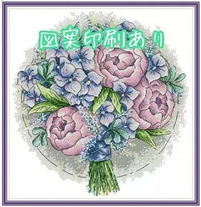 クロスステッチキット 芍薬と紫陽花の花束ブーケ 図案印刷あり 14CT 刺繍キット