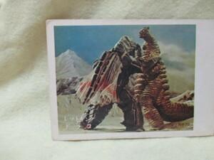 ウルトラマンのブロマイドカード ②