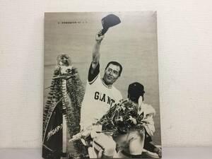 読売巨人軍 ジャイアンツ 王 貞治 ポスターパネル 世界新記録 756号 1977.9.3 三冠王 42cmx53cm   B5.1