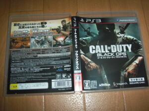 中古 PS3 コール オブ デューティ ブラックオプス 吹き替え版 即決有 送料180円
