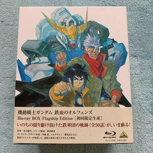 機動戦士ガンダム 鉄血のオルフェンズ Blu-ray BOX Flagship Edition 初回限定生産