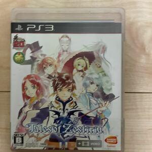 テイルズ オブ ゼスティリア PS3ソフト