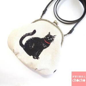がま口ショルダーバッグ 黒猫柄 ポシェット ネコ ハンドメイド G051