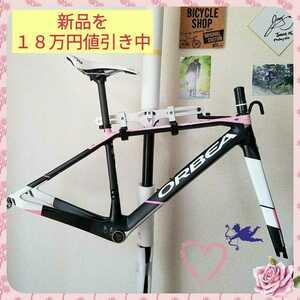 ☆半額☆47万円のオルベアORBEAカーボンロードバイク新品フレーム