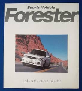 SUBARU Forester ストーリー写真集 「いま、なぜフォレスターなのか?」/ スバル フォレスター カタログ