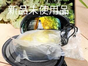 【新品未使用品】スポーツサングラス メンズ サングラス 3種セット