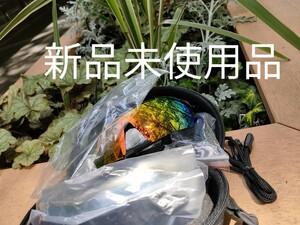 【新品未使用品】スポーツサングラス メンズ サングラス 4種セット