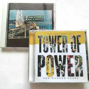 タワー オブ パワー☆バック・トゥ・オークランド☆ヴェリー・ベスト・オブ・タワー・オブ・パワー☆TOWER OF POWER☆CD2枚セット