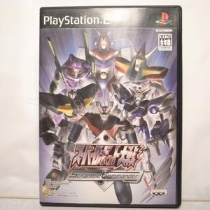 【PS2】スーパーロボット大戦 Scramble Commander スクランブル・コマンダー バンプレスト xbdj45【中古】