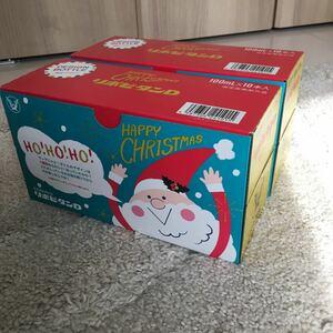 【限定リポビタンD20本】クリスマス限定デザインボトル〔使用期限2023.3〕