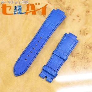 本物 新品同 ルイヴィトン 新型ワンタッチ式 メンズ タンブール マットクロコダイルレザー ウォッチベルト 腕時計 バンド LOUIS VUITTON