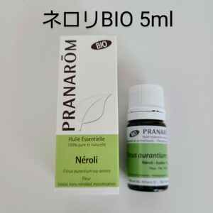 プラナロム ネロリBIO 5ml 新品
